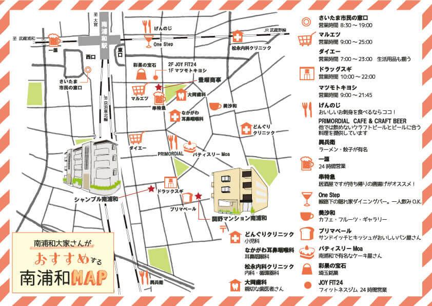 南浦和MAP